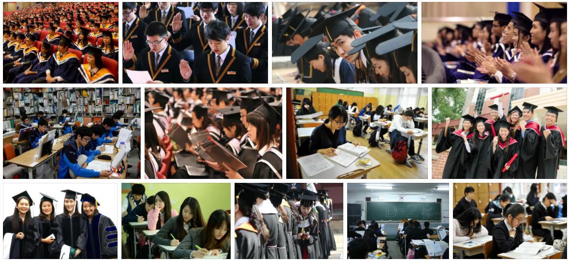 South Korea Higher Education